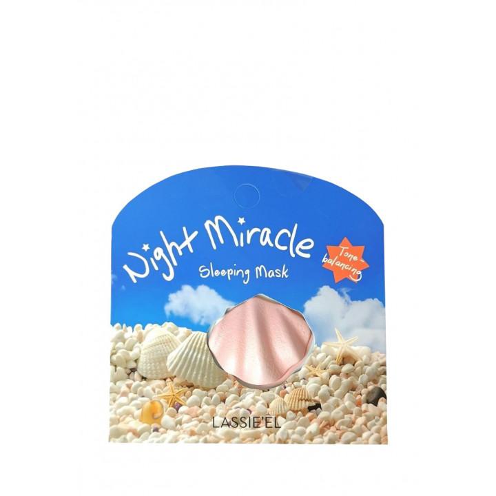 Ночная капсульная маска для лица с жемчужной пудрой Lassie'el Night Miracle Pearl Shell Mask 2 шт 8809285880367
