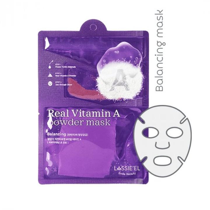 Набор масок для лица с витамином А Lassieel Real Vitamin A Powder Mask (box=5pcs) 8809581330177