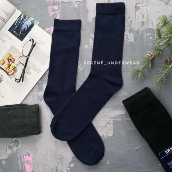 Чоловічі зимові термо шкарпетки з вовни 837