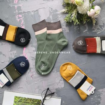 Жіночі трикольорові демісезонні шкарпетки 942